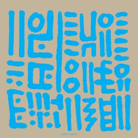 artworks-000112477252-u1ais3-t500x500